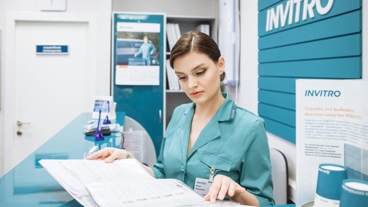 «Узнать, чтобы не бояться»: в Екатеринбурге стартовала кампания по предупреждению рака шейки матки