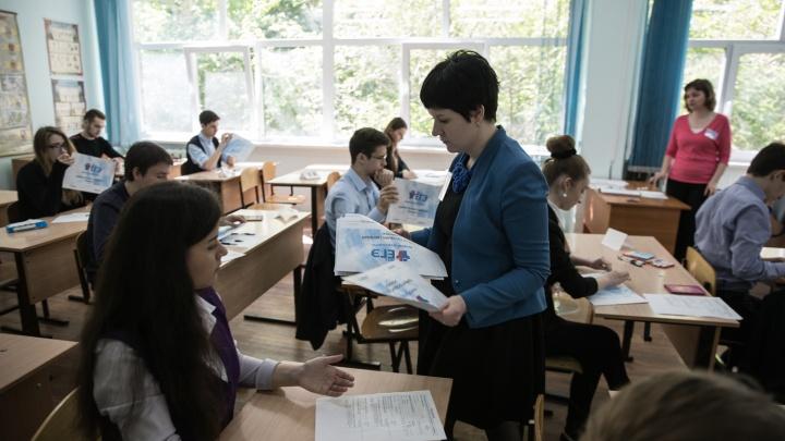 Правительство выделяет на развитие образования дополнительно 150 миллионов: на что пойдут деньги