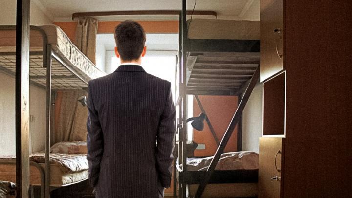 О сексе с гостьей и крахе бизнеса. Колонка тюменца, устроившего в своей квартире хостел