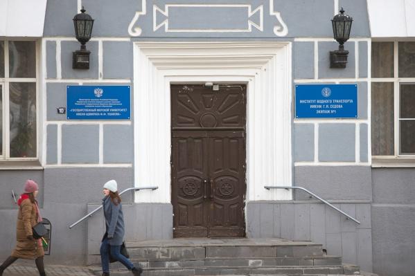 Институт водного транспорта им. Г.Я. Седова — один из старейших и крупнейших морских образовательных центров России.
