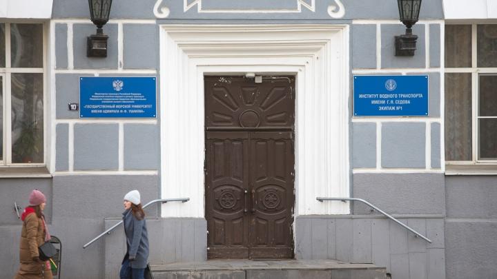 Суд заблокировал сайт за торговлю фальшивыми дипломами института водного транспорта имени Седова