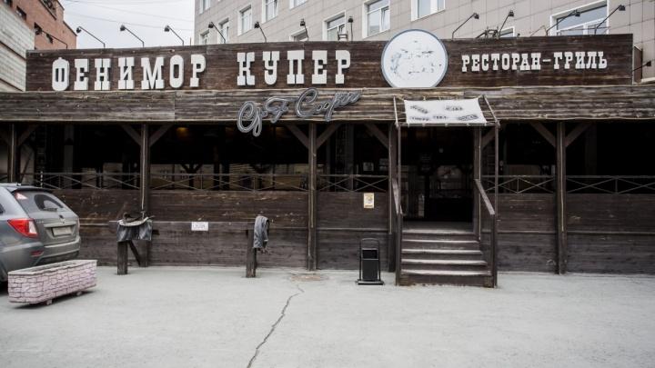 Новосибирский ресторан заявил, что будет судиться с телеканалом «Пятница!»