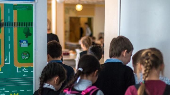 Новую школу в Октябрьском районе Самары планируют построить за счёт федеральных денег
