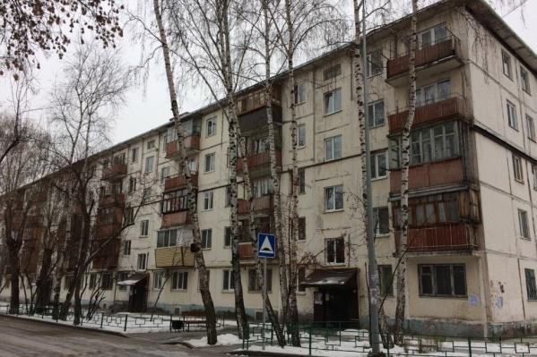 Трагедия произошла в одном из домов на улице Республики