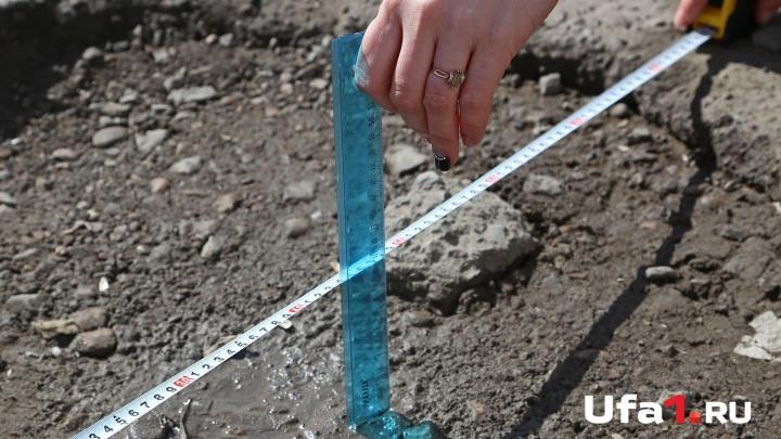 Власти Башкирии выделили 1,7 миллиарда рублей на ремонт дворов и общественных пространств