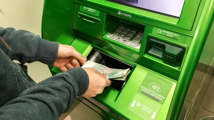 Ввела ПИН-код и осталась без денег: у ростовчанки украли 150 тысяч из банкомата
