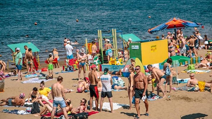 Эксперты объяснили, почему самарцам выгодно брать отпуск в июле