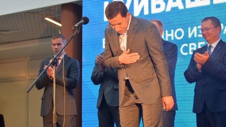 Куйвашев пришёл в музей на Плотинке, чтобы поблагодарить своих избирателей