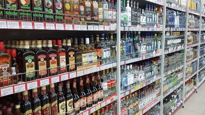 Проверь себя: во Всероссийский день трезвости пройдите тест и поймите, насколько вы дружите с алкоголем