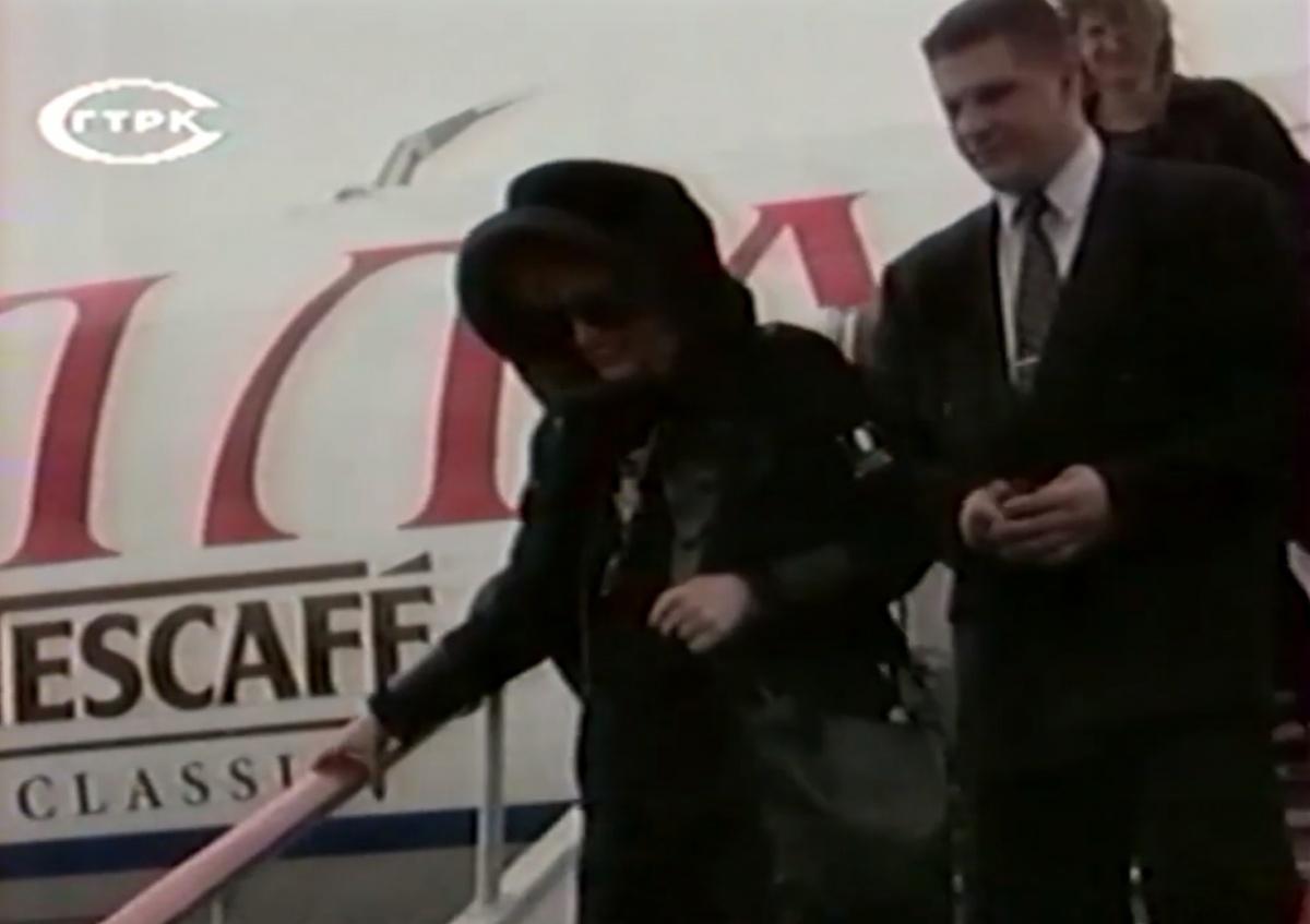 В Екатеринбург Пугачева прилетела на самолете, на котором написали ее имя