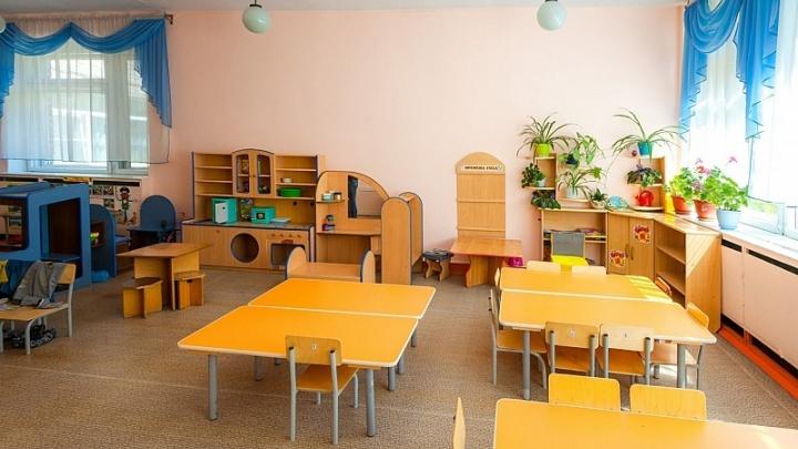 Для самых маленьких: в Челябинской области откроют группы в детсадах для детей до года