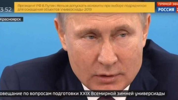 «Ничего хорошего»: Путин высказался о подготовке к Универсиаде