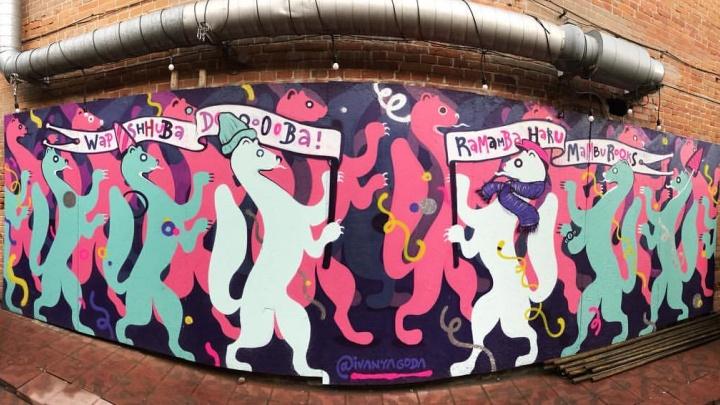 Как на обложке: во дворе на Коммунистической появились граффити с «тусовочными соболями»