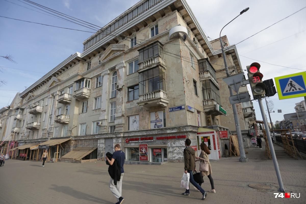 Дом №61 на проспекте Ленина находится на гостевом маршруте. Его ремонт должны закончить к саммитам-2020