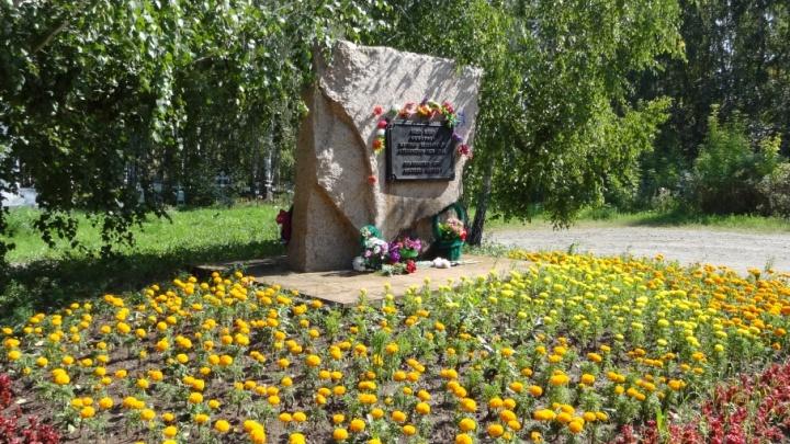Стройки не будет: мемориал жертв сталинских репрессий в Челябинске взяли под особую охрану