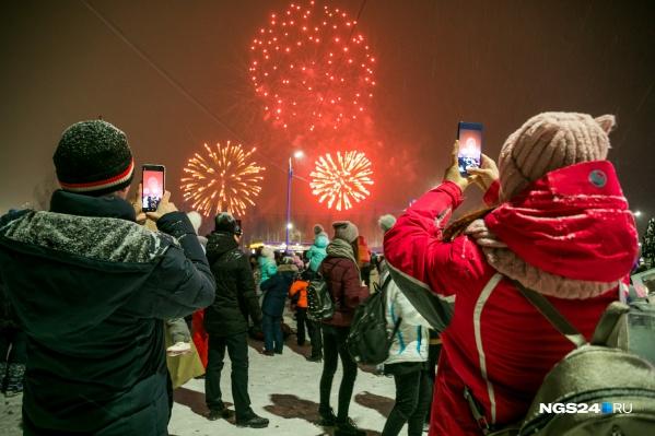 Открытие ледового городка на Татышеве состоялось буквально неделю назад
