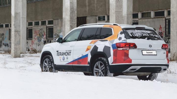 Семиместный, комфортный, немецкий: почему Teramont — одна из самых удачных моделей Volkswagen
