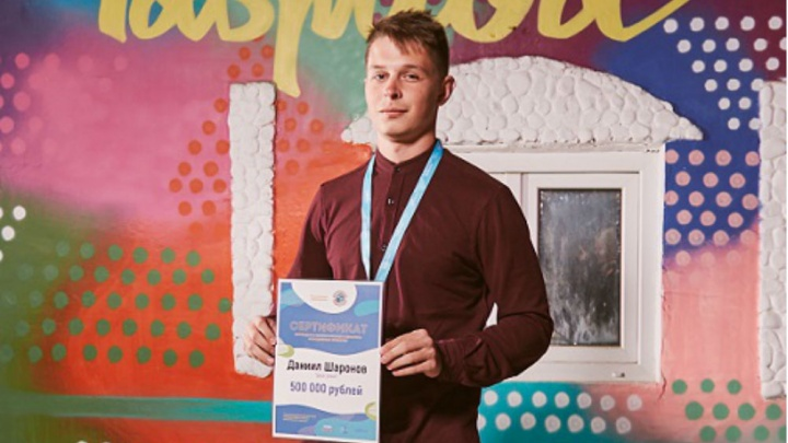 Ярославцев будут учить цирковым трюкам: где появится новая секция
