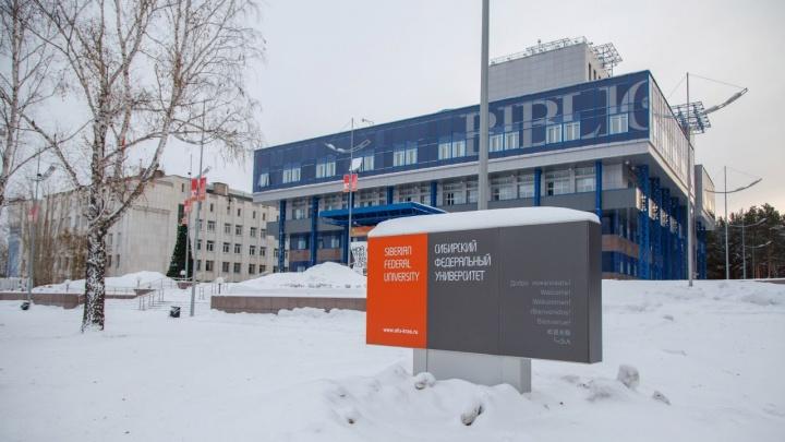 Преподаватель СФУ выиграла 1,2 миллиона от президента на исследование благополучия России
