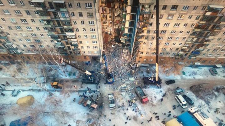 «Безопасен для проживания»: эксперты дали заключение о состоянии дома в Магнитогорске после взрыва