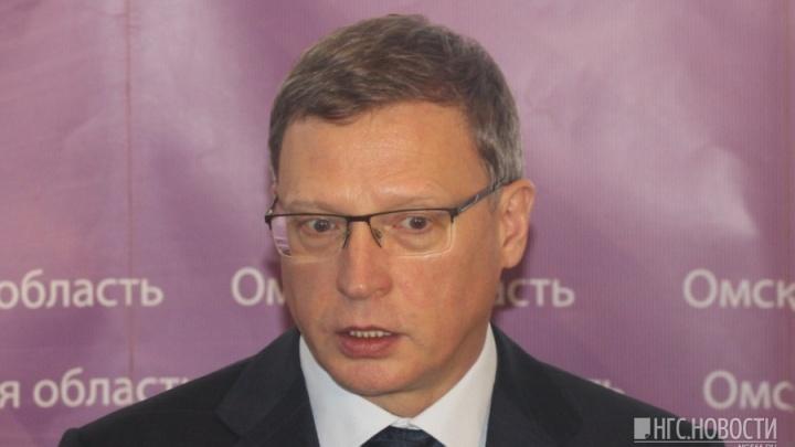 Временный губернатор вручил «Уральским пельменям» омские «паспорта»