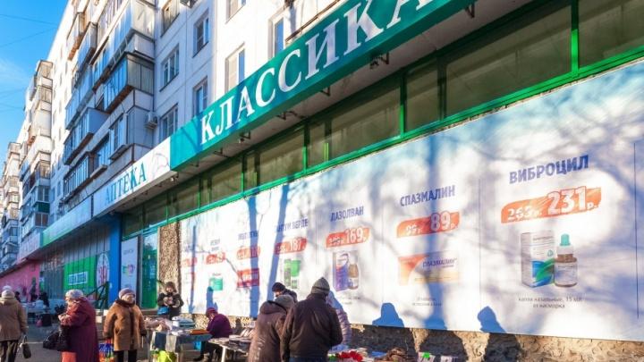 «Ущерб превысил 250 миллионов»: в деле сети аптек «Классика» выросло число пострадавших компаний