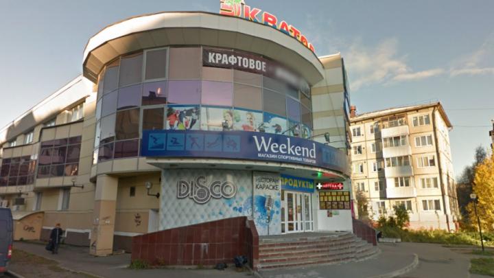 Одному ничего, другому — условку: в Архангельске осудили дебоширов, устроивших драку в ночном клубе