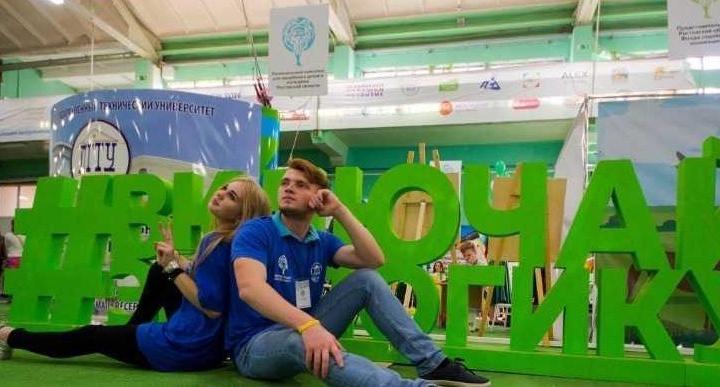 Интерактивные площадки и познавательные шоу:в Ростове пройдет фестиваль науки«Включай ЭКОлогику!»