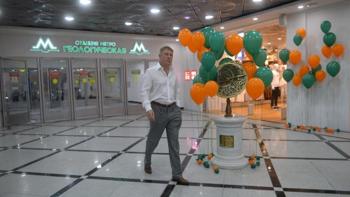 Заводовский заявил, что станцию «Площадь 1905 года» и «Пассаж» может связать подземный переход
