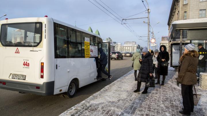 Стоимость проезда ещё в семи маршрутках Новосибирска решили поднять на 5 рублей