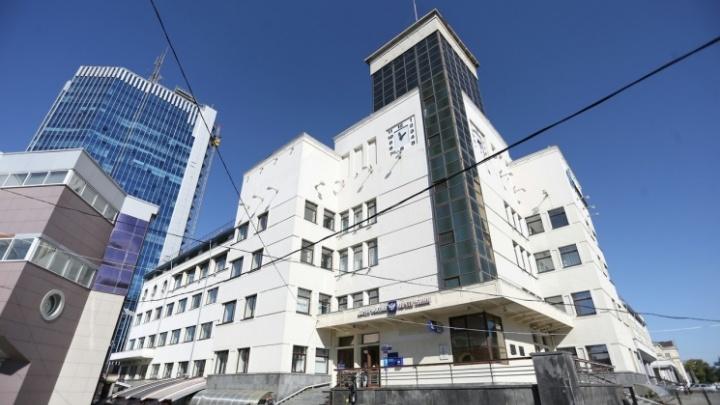 Ждём суда: бывший главпочтамт в Челябинске отремонтируют за 410 миллионов рублей
