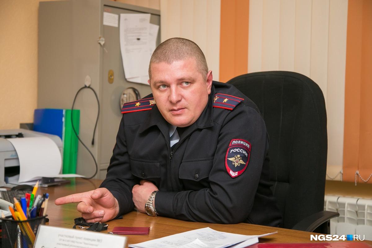 Вадим Скребков —участковый Свердловского района