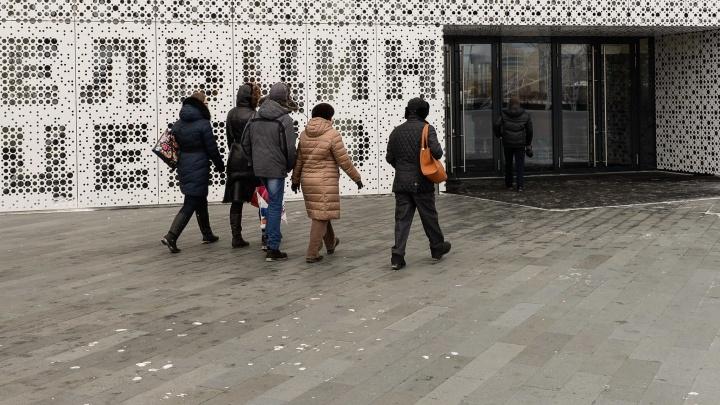 Областные власти по-хитрому простили Ельцин-центру долг в 598 миллионов