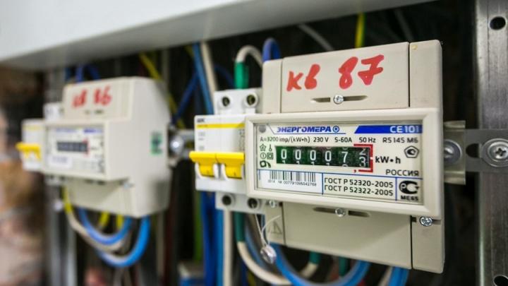 Сайты с советами, как сэкономить на электроэнергии, заблокировали по просьбе красноярских прокуроров