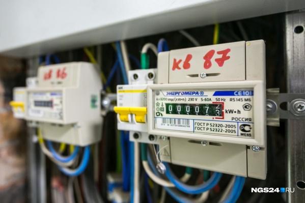 Пользователи делились секретами незаконной экономии электроэнергии