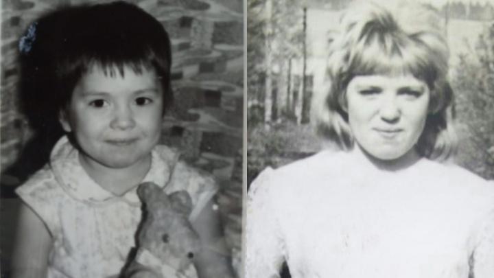 Расстались в детдоме Прикамья 34 года назад. Жительница Подмосковья просит помочь найти ее брата