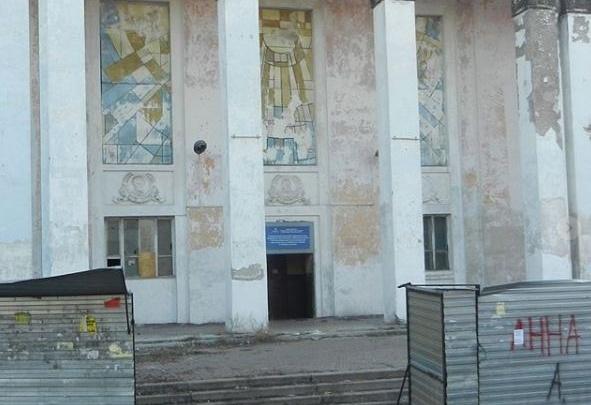 Здание ДК «КрасТЭЦ» разграбили вандалы