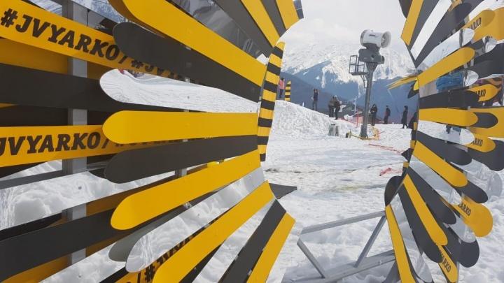 «Билайн» раскрасит в яркие цвета белоснежные склоны гор