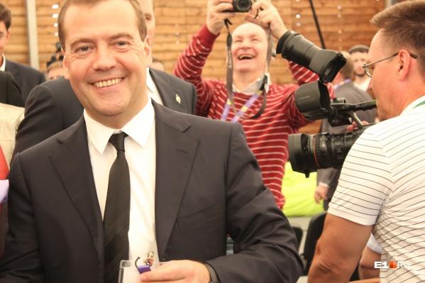 Дмитрий Медведев часто бывал в Екатеринбурге