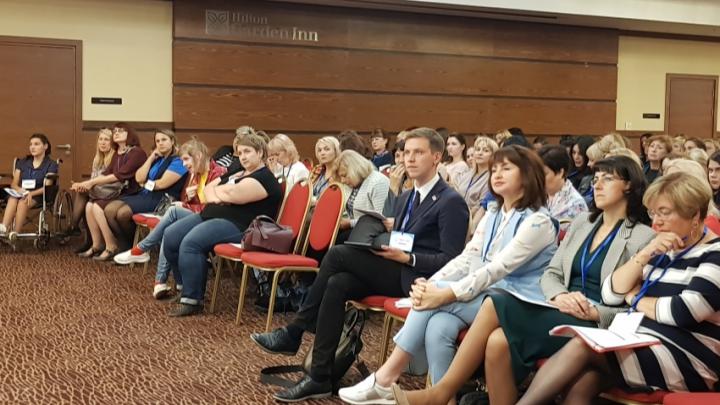Сбербанк принял участие в Форуме инклюзивных практик