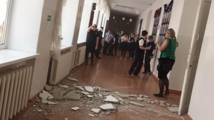 «Был сильный грохот, дети напугались»: в коридоре ишимской школы обвалился потолок