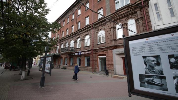 Главное почтовое отделение Челябинска сменило адрес
