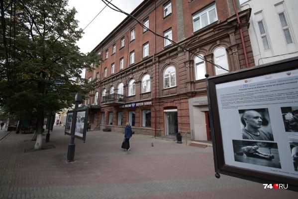Почтовики заняли место бывшего ресторана и мехового салона