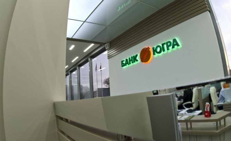 Страховые выплаты вкладчикам банка «Югра» составят 170 млрд руб.