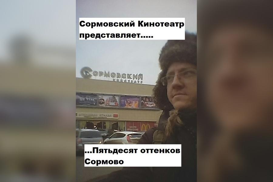 знакомстве в объявления н.новгороде о свежие мужчин