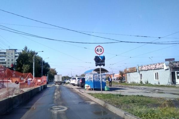 На улице Широкой завесили знак, который предлагал пешеходам переходить дорогу в бетонное ограждение