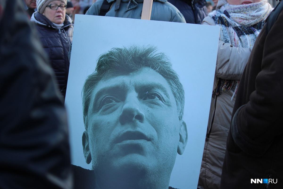 Нижегородцы выходят с фотографиями Немцова на Большую Покровскую каждый год