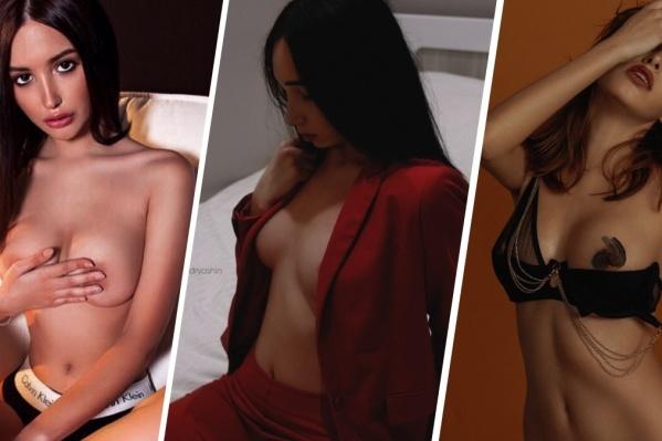 Три красотки из Перми: Алина Горохова, Евгения Буякова и Елена Малинская
