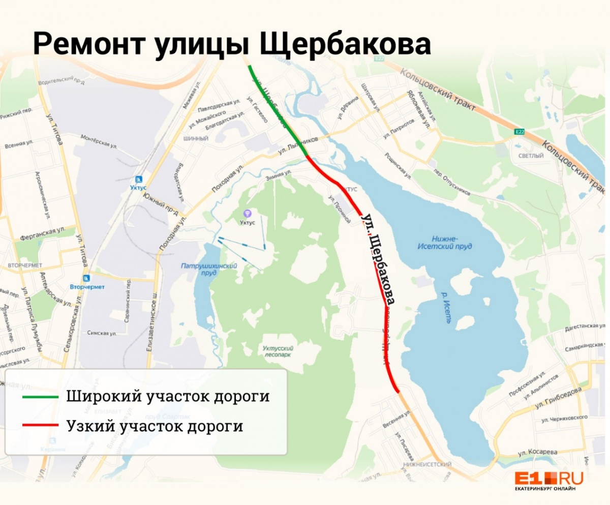 Жителям Уктуса и Химмаша к 2024 году расширят дорогу, ведущую в центр города