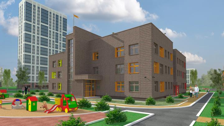 В Академическом построят трёхэтажный детский сад. Показываем, как он будет выглядеть